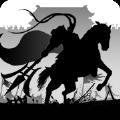 同人三国吕布传说游戏官方网站手机版下载 v1.2.3