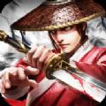 武林风云之轮回手游官网下载 v1.0.0
