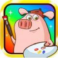 宝宝早教美术训练app官方版苹果手机下载 v1.3.0