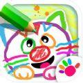少儿画画app官方版苹果手机下载 v2.0.1