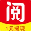 阅新闻app手机版软件下载 v0.1.6
