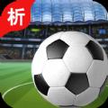 全民足球大师app手机版软件下载 v4.4.2