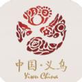 义乌先锋app安卓版二维码下载 v1.2.2