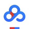 百度云网盘无限加速vip破解版安卓下载 v7.17.0