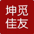 坤觅佳友app手机版软件下载 v1.4.0