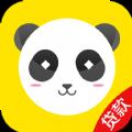 熊猫贷款app苹果版ios下载地址 v1.0.2