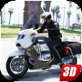 警方摩托车犯罪都市模拟器3D无限加速破解版 v1.0