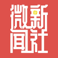 新浪微新闻社登录app软件下载 v1.5.5