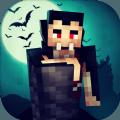 吸血鬼世界游戏安卓版 v1.5