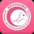 掌上妇幼ios手机版app v1.4.0