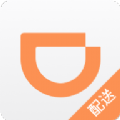 滴滴外卖专送2018官方版app下载 v0.8.1