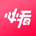 必看影视app下载手机版 v4.3.3.1