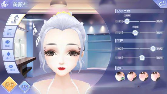 QQ炫舞手游捏脸数据大全 百种类型捏脸代码分享[多图]