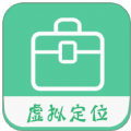 钉钉定位助手官方app手机版下载 v1.4.5