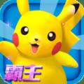 口袋妖怪3DS安卓官网果盘版下载 v2.8.0
