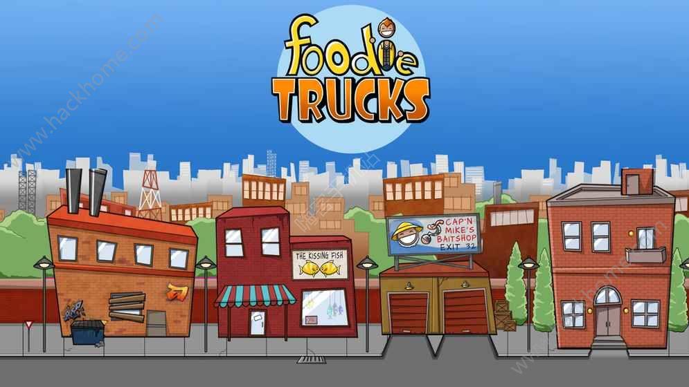 Foodie Trucks攻略大全 新手入门少走弯路[多图]