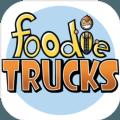 美食家卡车Foodie Trucks安卓游戏下载 v1.0