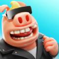 猪猪快跑无限金币中文破解版(HogRun) v1.9