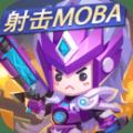 4399小小突击队手游官方网站 v1.7.5