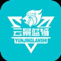 蓝狮自驾app官方手机版下载 v1.0