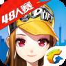腾讯qq飞车手机助手官方app下载 v1.4.1.10182
