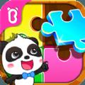 宝宝巴士奇妙拼图世界游戏安卓版官方下载 v9.23.00.00