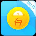 存信誉PLUS贷款苹果版app官方下载 v0.0.9