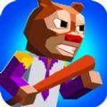 熊出没之奥特曼大逃杀手游官方正版下载 v1.0