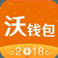 联通支付日官方版入口 v3.9.1