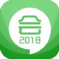 2018初级会计考试时间下载最新版app v6.2