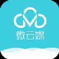 福建微云媒赚钱官方版app下载安装 v0.0.2