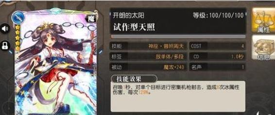 叛逆性百万亚瑟王山猫卡组搭配攻略 山猫最强卡组阵容[多图]