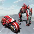摩托变形金刚大战游戏安卓版下载 v1.0