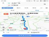 高得地图与高德导航货车版app v8.50.0.2169