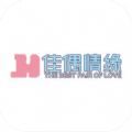 腾云抓娃娃机app苹果版手机下载 v1.0