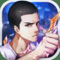 中国惊奇先生游戏下载安卓官网版 v1.6