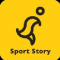 运动故事app手机版软件下载 v1.0