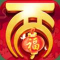 大话西游手游vivo版下载 v1.1.127