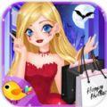 万圣节时装店游戏安卓版 v1.1