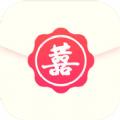 结婚请柬电子版手机ios下载 v3.2.7