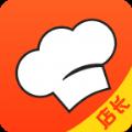 三餐店长手机版app软件下载 v1.0.0