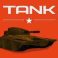 坦克战斗未来战役游戏安卓版下载 v1.6.3