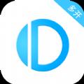 免费多开助手无广告版app安卓版软件下载 v3.4.8
