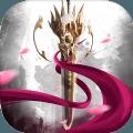 苍穹之剑2UC九游版下载 v1.1.1.0