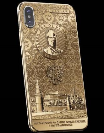 iPhone X黄金限量版是真的吗?iPhone X黄金定制版图片分享[多图]