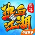 龙图热血江湖手游官网最新版 v53.0