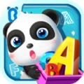宝宝巴士幼儿英语启蒙游戏免费下载 v1.0.1