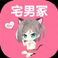 宅男冢琉璃云ios苹果版app下载 v8.07