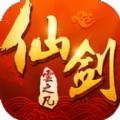 仙剑云之凡官网ios版 v0.8.90