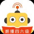 朗播四六级成绩查询官方版app下载 v1.0.1